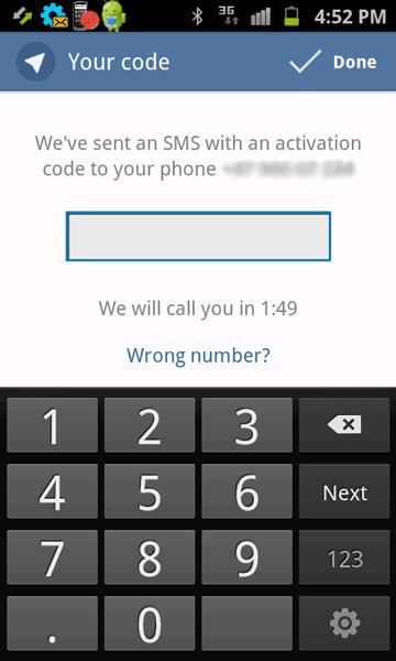 Telegram sms