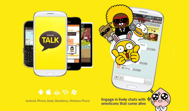 KakaoTalk photo
