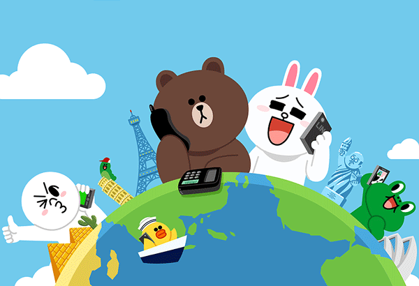 Download Line for PC | Line for PC | Line for Windows | Line